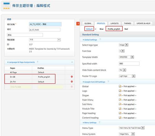 Joomla 2.5 JA-T3 樣板設定檔