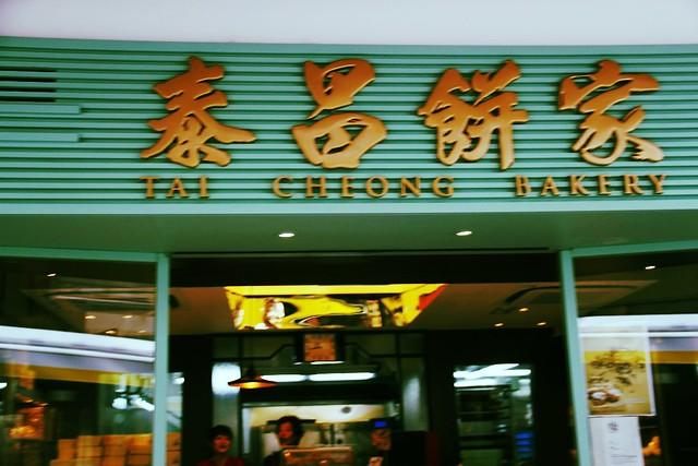 Tai Cheong Bakery Hong Kong