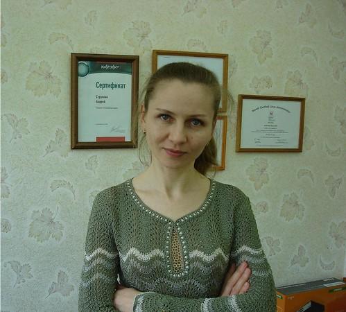 Юлия Безменова JVB 7180904858_2a249557be