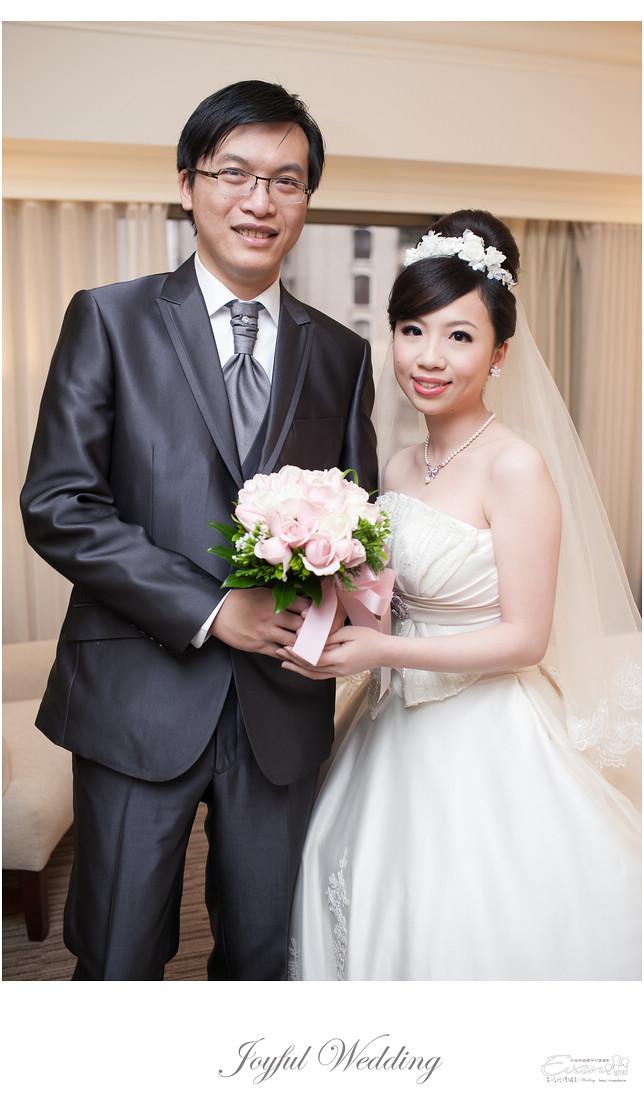 雅琪&孟傑  婚禮紀錄_0051