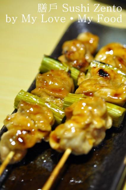 2012_04_22 Sushi Zento 029a