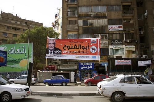 Abul-Fotouh billboard on Sharia Tahrir