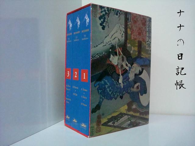 武蔵 ~ Musashi Box ~ Back view