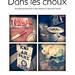 Dans les Choux - Laurent Gontier
