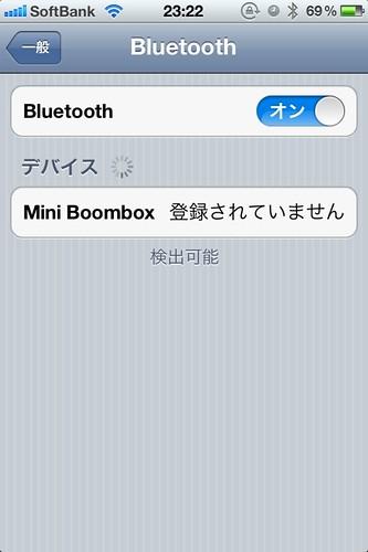 mini_boombox21