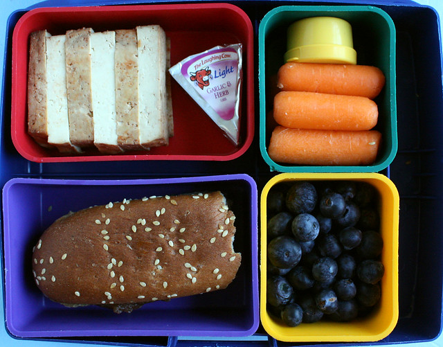 Last Lunch of Second Grade Bento #606