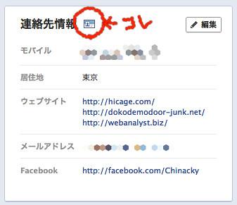 スクリーンショット 2012-06-13 1.25