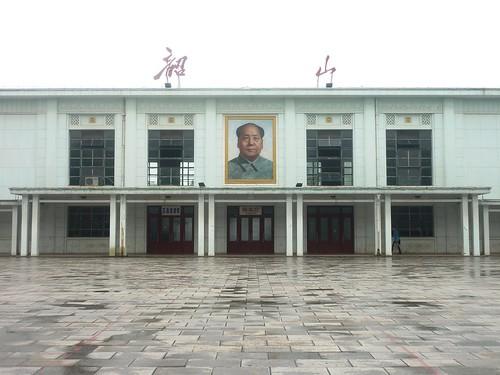C-Hunan-Shaoshan (73)