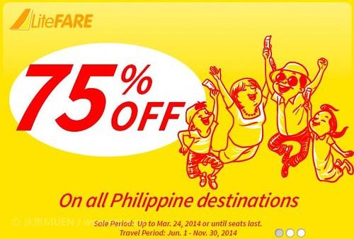 旅游 旅行 菲律宾 机票 穷游 宿务航空 机票代订 廉航 沐恩小驴