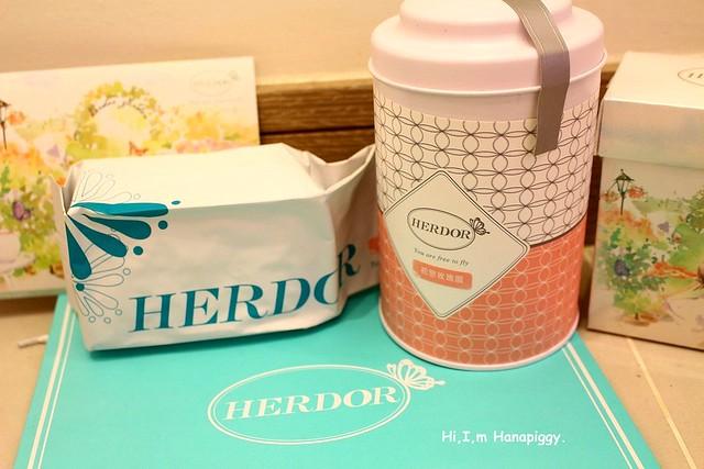 HERDOR GARDEN (6)