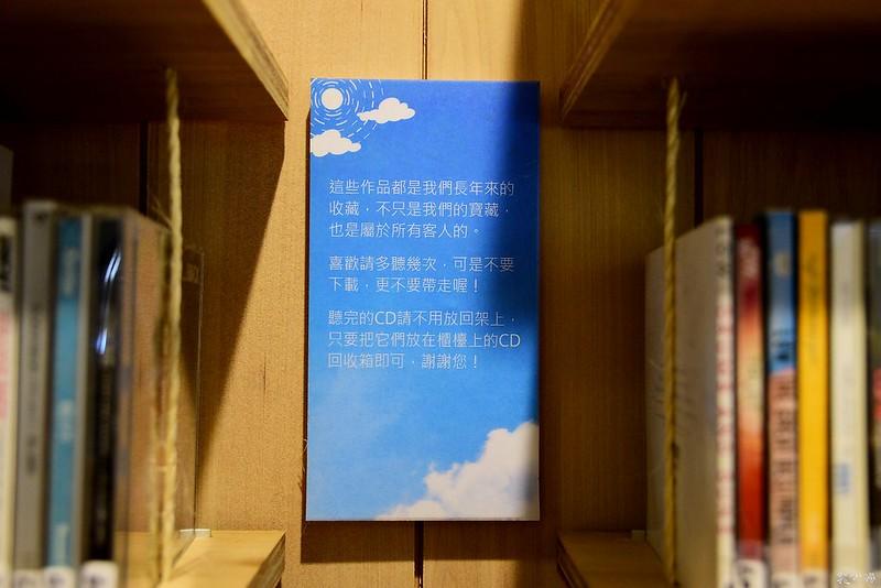 風和日麗唱片行六張梨景點時間 (16)
