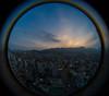 Seoul Mounainscape