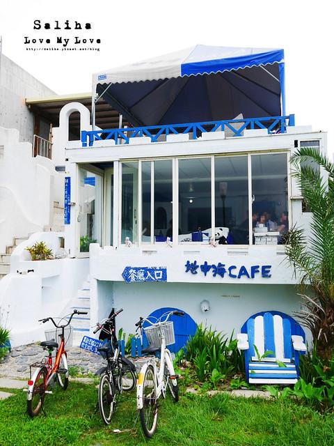 宜蘭蘇澳南方澳情人灣景觀餐廳咖啡推薦 (2)