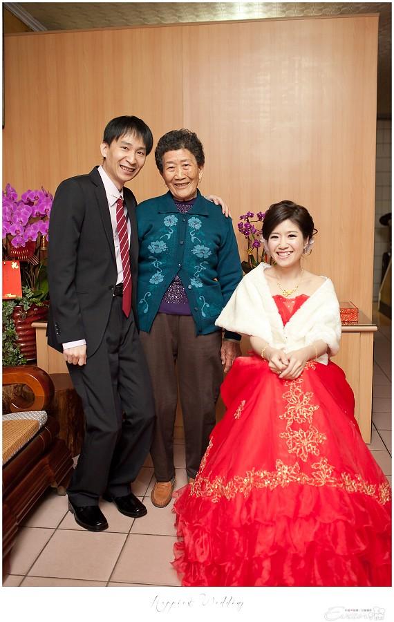 小朱爸 婚禮攝影 金龍&宛倫 00124