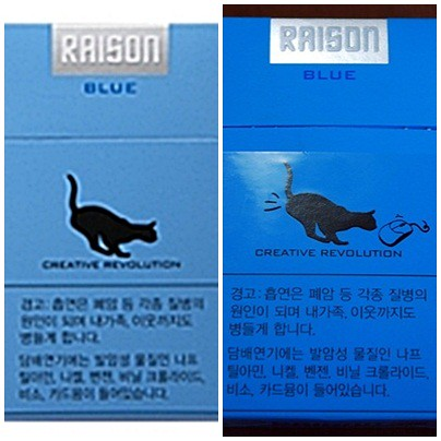 Mouse Raison blue