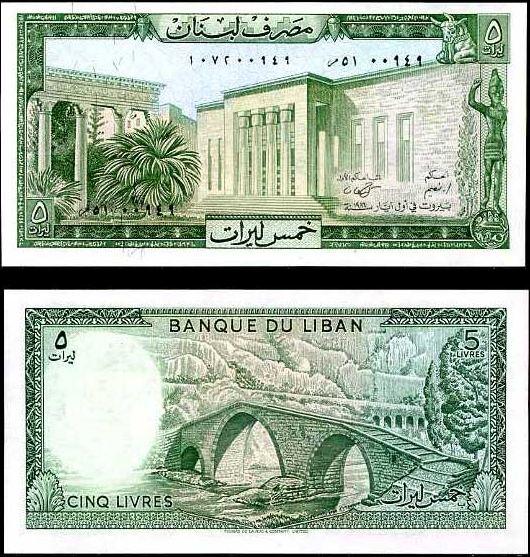 5 Livres Libanon 1986, Pick 62