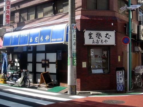 外観@あだちや(桜台)