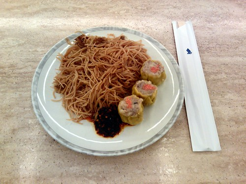 Noodles and Shumai