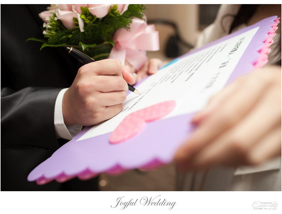 雅琪&孟傑  婚禮紀錄_0047