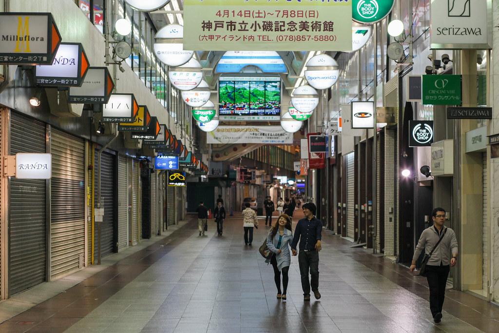 Sannomiyacho 2 Chome, Kobe-shi, Chuo-ku, Hyogo Prefecture, Japan, 0.006 sec (1/160), f/4.0, 85 mm, EF85mm f/1.8 USM