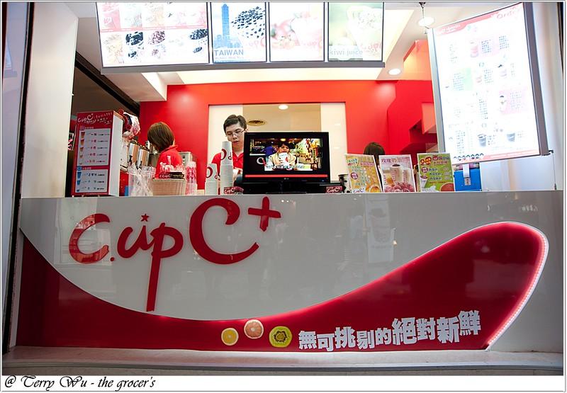 2012-05-20 C.upc+公館店店頭部落客採訪加盟主經驗談-19