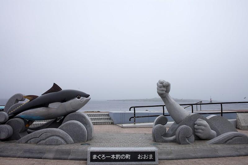 青森2012 大間崎 まぐろ一本釣りの町