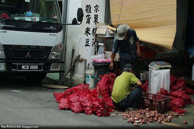 Melaka - Onions