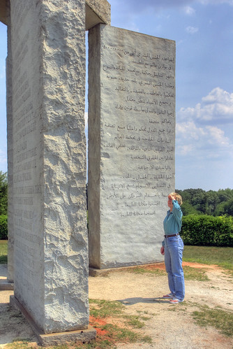 ga georgia secret obelisk granite suggestions rc guidestones elberton rhm vrider rcchristian humanityrules
