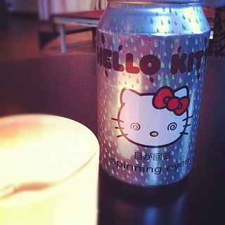 Hello Kitty Soda