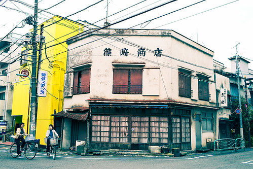 Old Building, Koenji