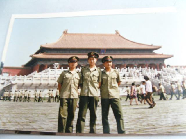 1989年,战士们为党为国立功了,六月五号去故宫游玩。