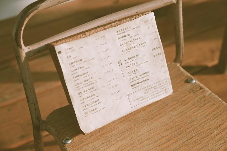 小茶匙009.JPG