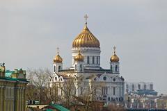 Vue sur la Cathédrale du Christ Sauveur depuis le Pont Bolshoy Moskvoretsky