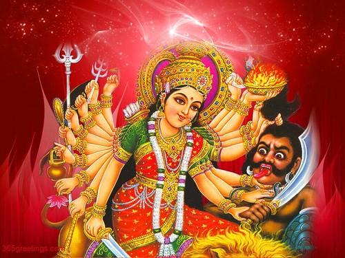 108 Names of Goddess Durga, Shri Durga Ashtottara Shatanaamavali