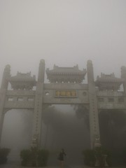entry gate, Po Lin Monastery