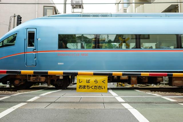 20140410_01_Odakyu 60000 Multi Super Express