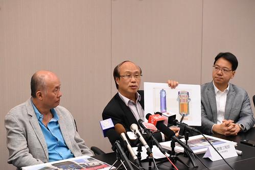 「台山核電站安全威脅」記者招待會