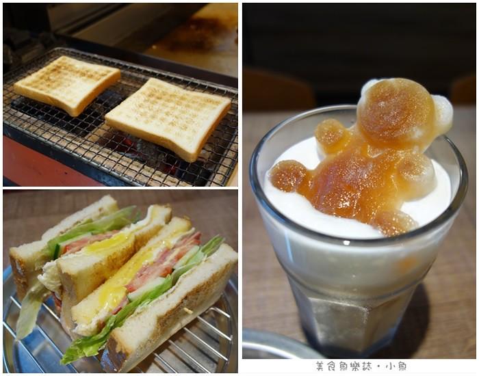 【新北三重】餓店碳烤吐司/早午餐/下午茶 @魚樂分享誌