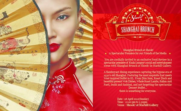 Shanghainese E-card