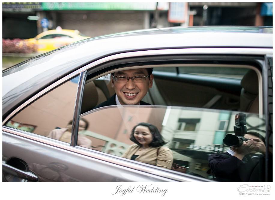 婚禮攝影 小朱爸 明勳&向榮 婚禮紀錄 中和晶宴_0014