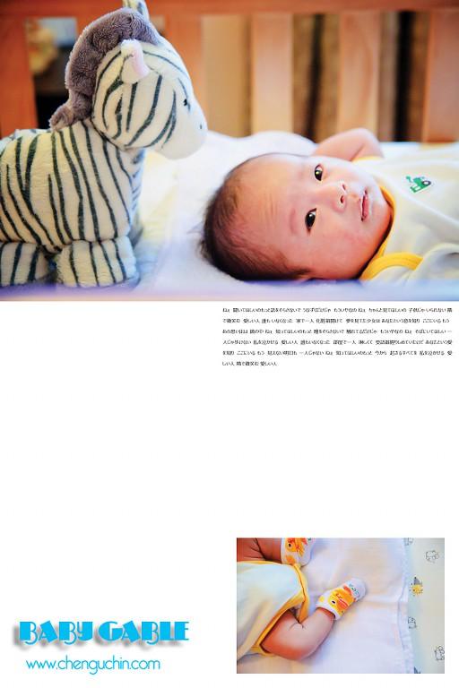 Baby Gable9