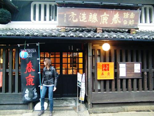 Harushika Sake
