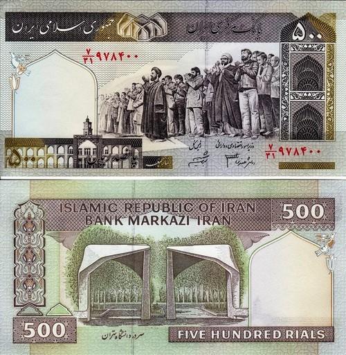 500 Rialov Irán 2003-, Pick 137A