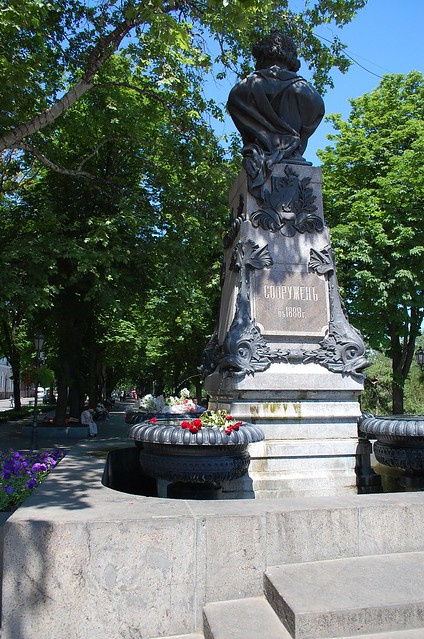 Monument To Alexander Pushkin