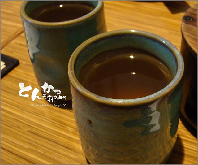 芝麻柚子_03
