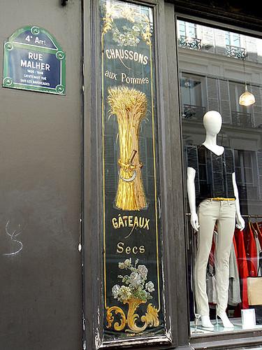rue Mahler.jpg