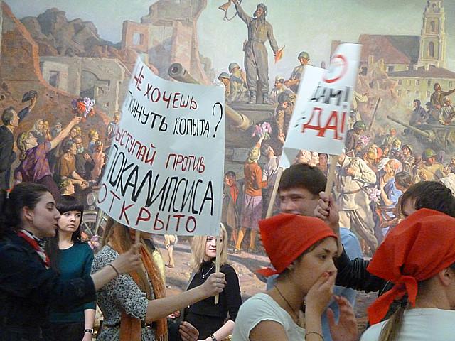 Минск Ночь музеев 2012  Апокалипсис отменяется