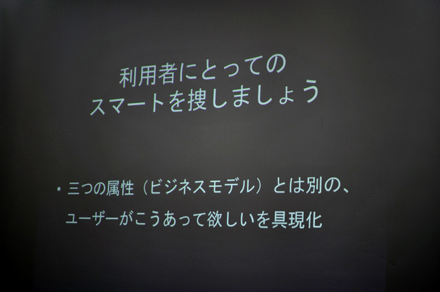 20120519_132503