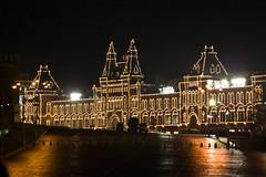 Galerie commerciale GUM depuis le Bolshoy Moskvoretsky Bridge