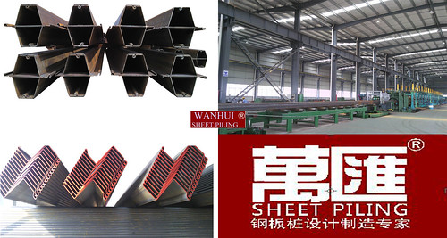 wanhui sheet piling, top sheet pile supplier, wanhui sheet pile, sheet pile supplier, wanhui steel sheet pile, steel sheet pile supplier